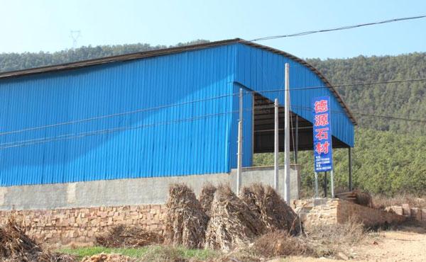 德源石材厂